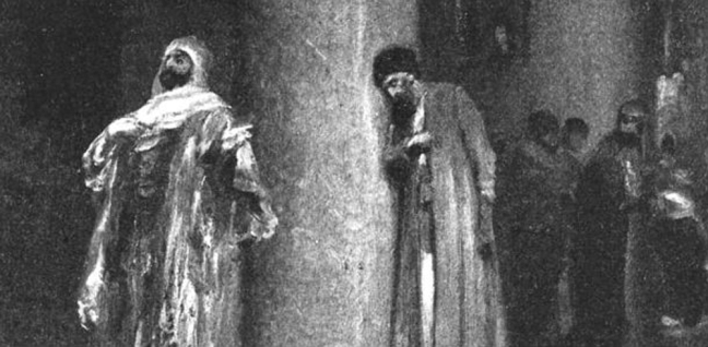 Pharisee 2