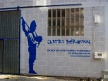 Note the Bagpipes