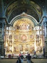 The Altar Facade
